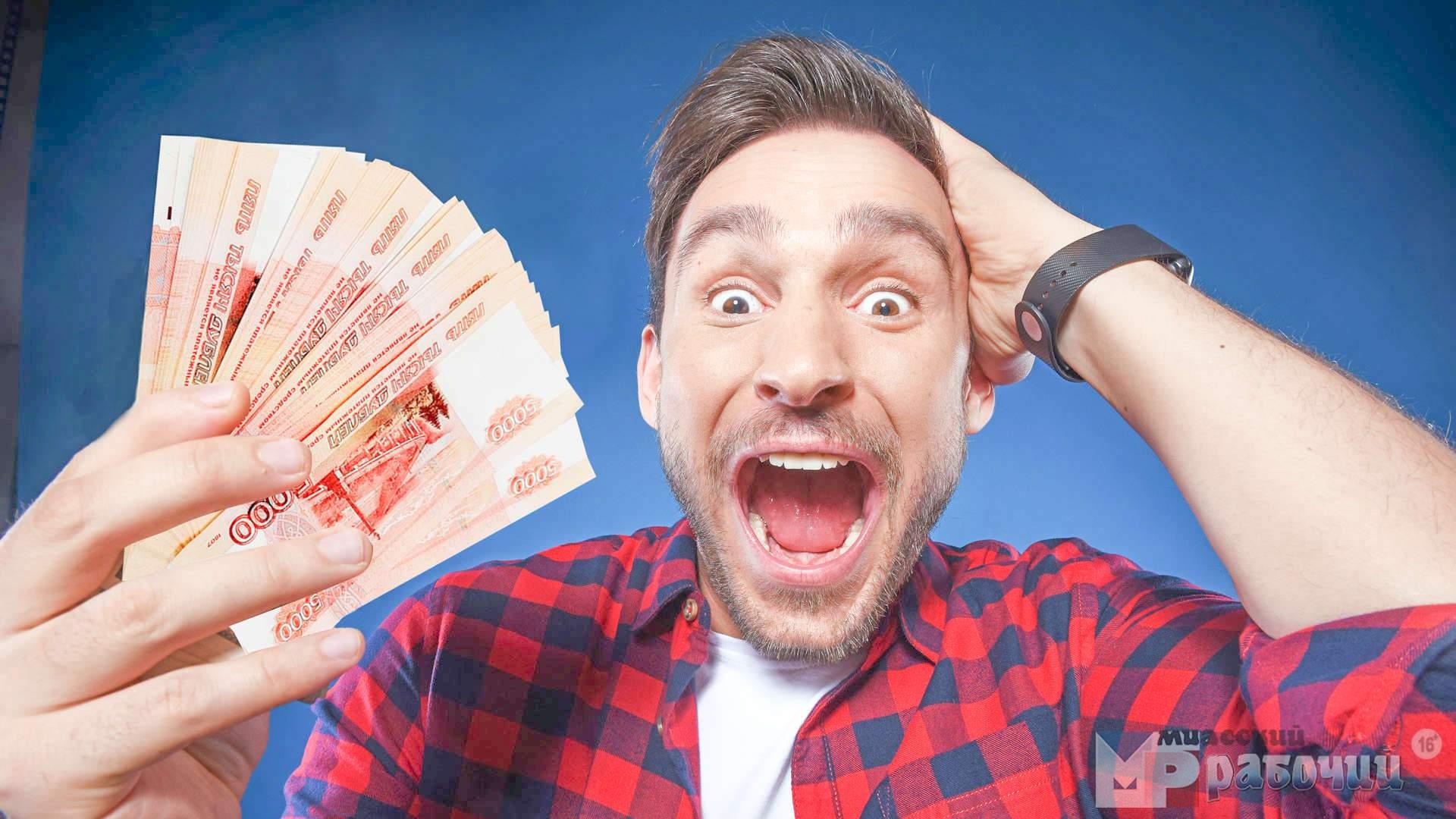 Как купить билет иностранной лотереи   big lottos