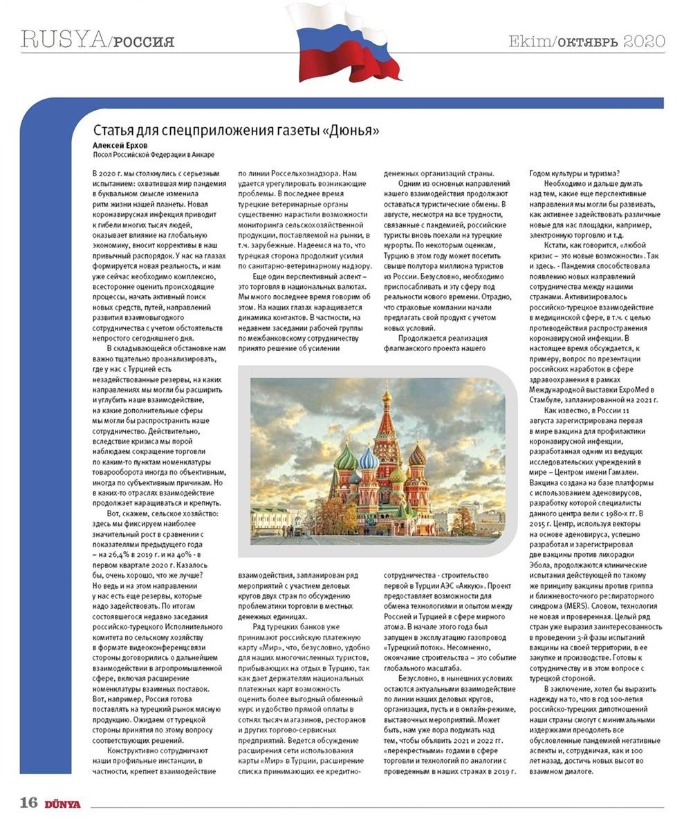 Количественные числительные: разряды, правописание. числительное пол   русский язык