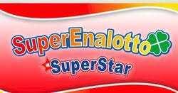 Итальянская лотерея superstar   big lottos
