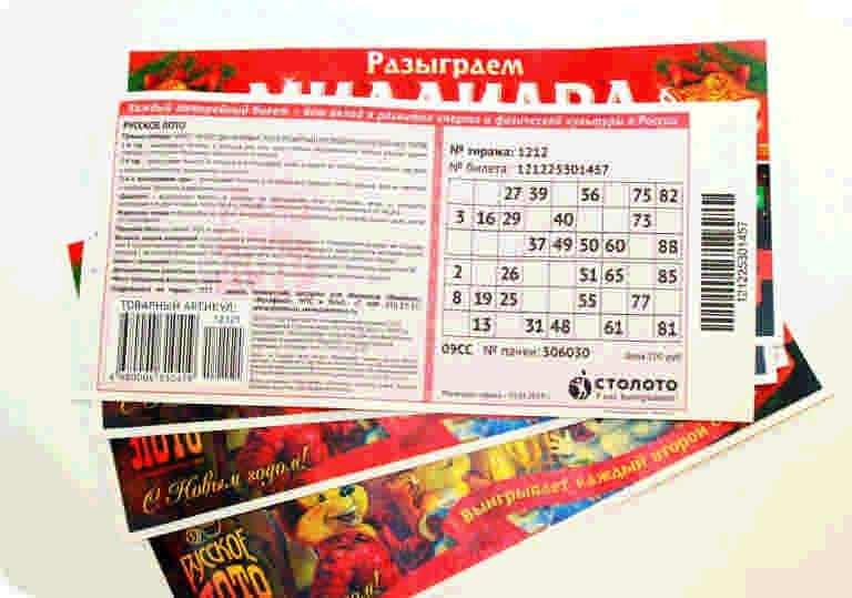 Максимальный джек-пот лотереи «евромиллионы»