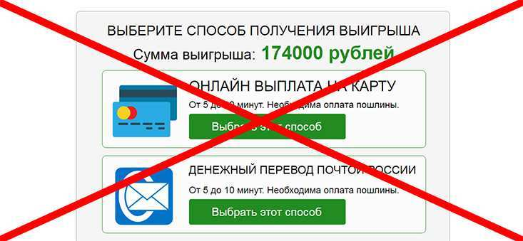 Prolotto.net отзывы
