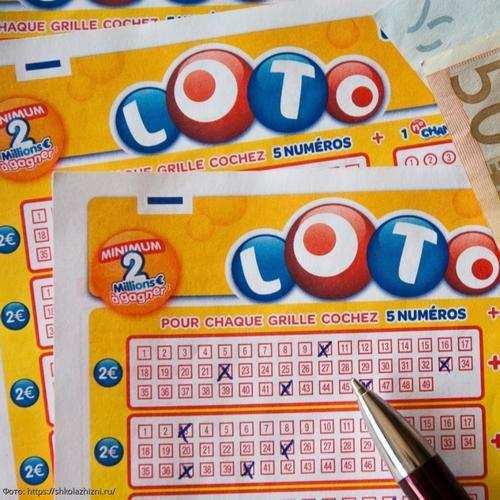 Гороскоп на выигрыш в лотерею. выигрывай со звездами!