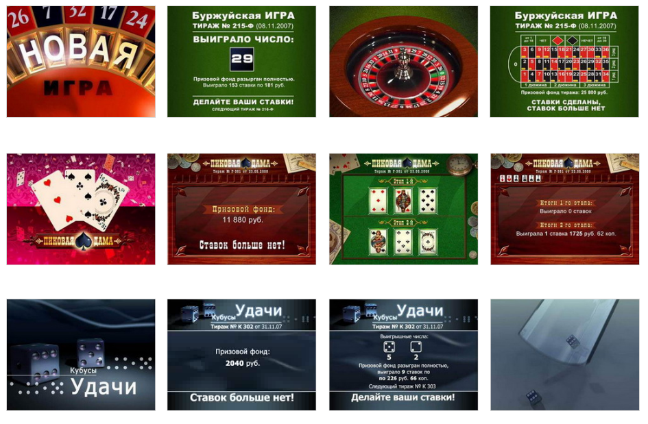 Как выиграть в лотереи столото - популярные стратегии для выигрыша