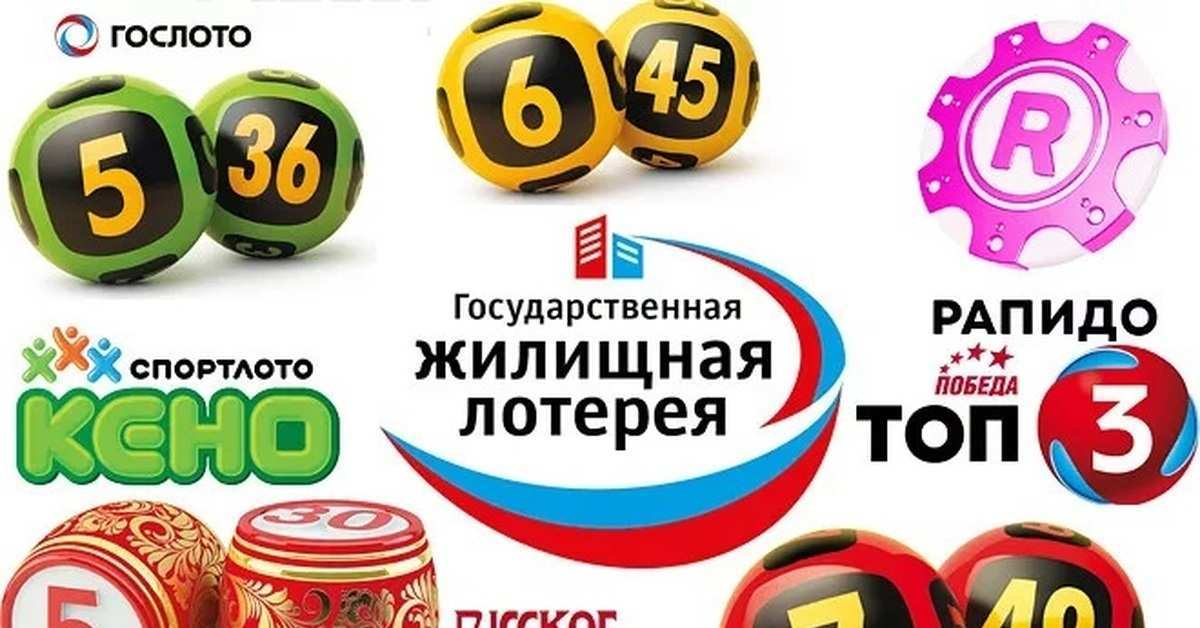 В какую лотерею реально выиграть - что говорит статистика