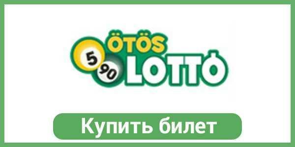 Rekisteröityminen ja sisäänpääsy henkilökohtaiselle tilillesi stoloto, ostaa ja tarkistaa lippuja verkossa