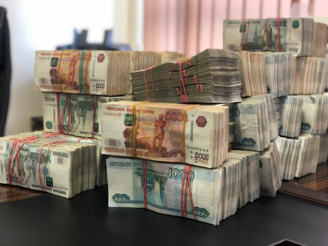 2000000000 долларов сша (usd) в рублях (rub) на сегодня, сколько стоят два миллиарда долларов сша