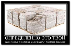 1000000000 долларов сша (usd) в евро (eur) на сегодня, сколько стоят один миллиард долларов сша