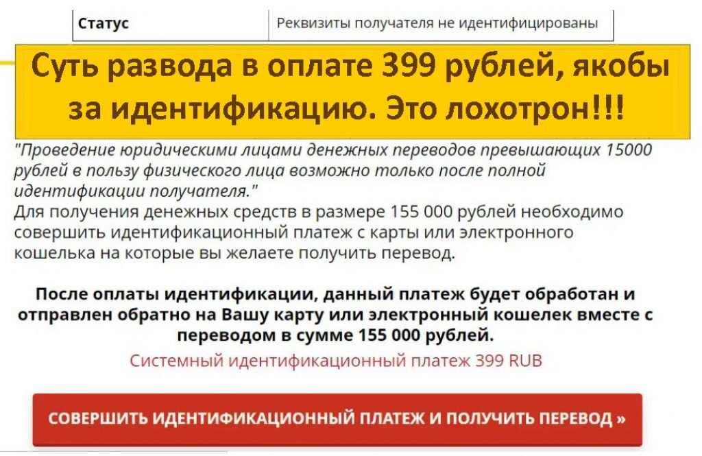 Официальный сайт итальянской лотереи superenalotto – билеты и результаты, отзывы и возможность играть на русском   big lottos